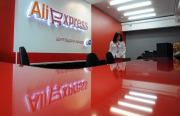 AliExpress запускает внутри России доставку товаров за один день!